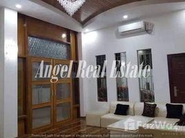 Yangon Mayangone 8 Bedroom House for rent in Mayangone, Yangon 8 卧室 屋 租