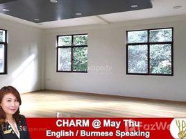 ရန်ကင်း, ရန်ကုန်တိုင်းဒေသကြီး 7 Bedroom House for sale in Yankin, Yangon တွင် 7 အိပ်ခန်းများ အိမ်ခြံမြေ ရောင်းရန်အတွက်