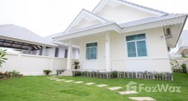 Available Units at Nice Breeze 8