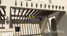 Available Units at Al Furjan Townhouses