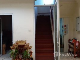 4 Bedrooms House for sale in Din Daeng, Bangkok Townhouse 4 Storeys for Sale in Din-Daeng