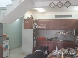 3 Bedrooms House for sale in Hoa Xuan, Da Nang Bán nhà 2,5 tấm đường 7,5m thông, DT đất 100m2, Phạm Xuân Ẩn, Hòa Xuân, 4.6 tỷ. LH: +66 (0) 2 508 8780