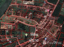 N/A Property for sale in Hom Kret, Nakhon Pathom 6 Rai Land For Sale in Nakhon Pathom