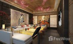 Photos 2 of the On Site Restaurant at Utopia Dream Condo