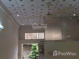 2 Bedrooms House for sale in An Hoi, Can Tho BÁN NHÀ HỘ KHẨU PHƯỜNG AN HỘI HAI MẶT TIỀN