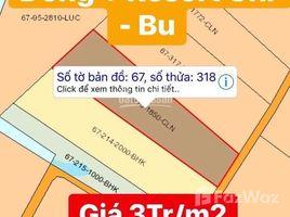 N/A Đất bán ở Vinh Thanh, Đồng Nai Bán đất vườn đường xe tải, khu du lịch Hương Đồng