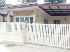 1 chambre Maison a vendre à Mukdahan, Mukdahan Ready To Move In Single House