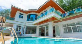 Available Units at Kata Beverly Hills Villas