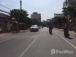 同奈省 Quang Vinh Bán 2 lô góc mặt tiền CMT8, gần chợ Biên Hòa, thuận tiện kinh doanh, buôn bán, mở văn phòng 开间 屋 售