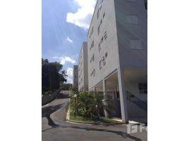 2 Quartos Casa de Cidade à venda em Vinhedo, São Paulo Vinhedo