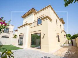 5 Bedrooms Villa for sale in , Dubai Palma