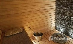 Photos 2 of the Sauna at The Proud Residence