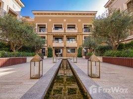 2 Bedrooms Apartment for sale in Madinat Badr, Dubai Qamar 8