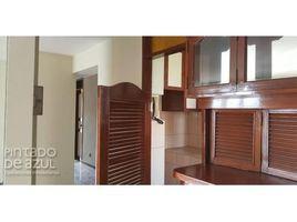 Lima San Borja FRANZ PRIETO SCHUBER, LIMA, LIMA 3 卧室 联排别墅 售