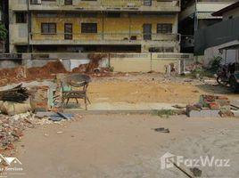 N/A Property for sale in Boeng Reang, Phnom Penh Land for Sale in Daun Penh