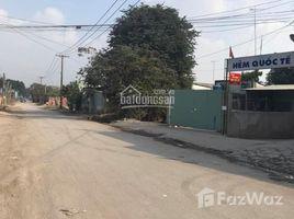同奈省 Trang Dai Chính chủ bán lô đất 226,3m2 sổ hồng riêng (đất ở đô thị) thuộc KP4, ngay gần đường Nguyễn Thái Học N/A 土地 售