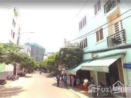 Земельный участок, N/A на продажу в Ben Nghe, Хошимин Tôi cần ra đi gấp 2 lô đất ngay MT Nguyễn Bỉnh Khiêm, Bình Thạnh, 2 tỷ 1/1 nền 100m2, +66 (0) 2 508 8780