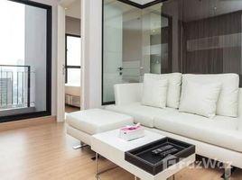 1 Bedroom Condo for rent in Khlong Ton Sai, Bangkok Urbano Absolute Sathon-Taksin