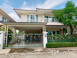 3 Bedrooms House for sale in Pa Daet, Chiang Mai Supalai Garden Ville Airport Chiangmai