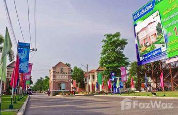K.C. Greenville in Khlong Sip Song, Bangkok