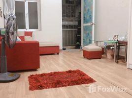 河內市 Thanh Luong House for Sale with 2 Bedroom in Hai Ba Trung 2 卧室 别墅 售