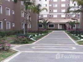 北里奥格兰德州 (北大河州) Fernando De Noronha Romeu Santini 2 卧室 住宅 售