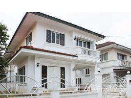 3 Bedrooms House for sale in Bang Chan, Bangkok Manthana Phraya Suren