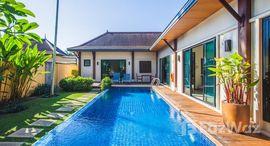 Available Units at Anchan Villas