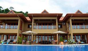 6 Habitaciones Adosado en venta en , Puntarenas