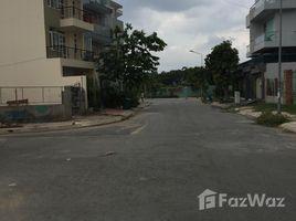 胡志明市 Ward 13 Tôi cần bán miếng đất 2 mặt tiền sông Bình Lợi, DT 233m2, sổ hồng riêng N/A 土地 售