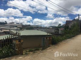 林同省 Ward 9 Đất xây dựng 13x20m, view Thung Lũng Đèn, Hùng Vương, P9, Đà Lạt đường lớn 8m 265 m2 giá 8.5 tỷ N/A 土地 售