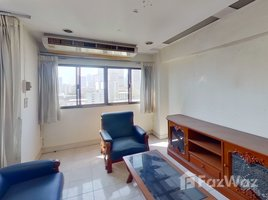 3 Bedrooms Property for sale in Khlong Tan Nuea, Bangkok Thonglor Tower