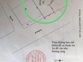 N/A Land for sale in Tu Lien, Hanoi Chính chủ cần bán mảnh đất mặt đường phường Tứ Liên - Tây Hồ - Liên hệ: +66 (0) 2 508 8780