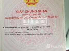 N/A Đất bán ở Bảo Vinh, Đồng Nai Bán đất khu tái định cư Bảo Vinh, P. Bảo Vinh, TP Long Khánh
