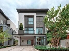 3 Bedrooms House for sale in Phlapphla, Bangkok The Gentry Ekamai - Ladprao