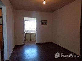 Chaco Bº PROVINCIAS UNIDAS al 1800 2 卧室 住宅 售