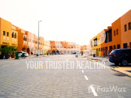 2 Bedrooms Apartment for sale in , Abu Dhabi Zone 8