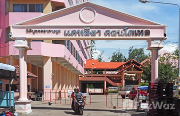 Catteraya Condotel in Cha-Am, Phetchaburi
