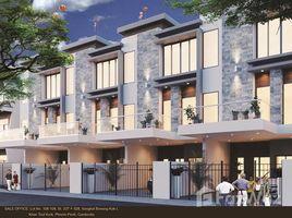 金边 Svay Pak Pancier Residence 4 卧室 联排别墅 售