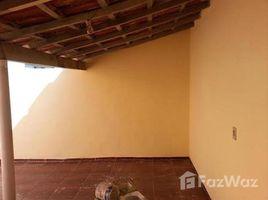 2 Quartos Casa à venda em Pesquisar, São Paulo Vila Nova