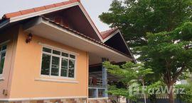 Available Units at Homeland Phetchabun