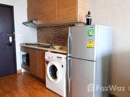 Studio Condo for rent in Phra Khanong Nuea, Bangkok Le Luk Condominium