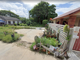 N/A Property for sale in Ru Samilae, Pattani Land 99 Sqw For Sale in Pattani