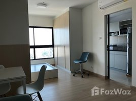 Studio Condo for rent in Dao Khanong, Bangkok Supalai Loft @Talat Phlu Station