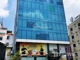Studio Maison a vendre à An Phu, Ho Chi Minh City Tôi cần bán gấp căn nhà phố 6x20m quận 2 giá siêu rẻ, mt đường 12m, view sông, công viên