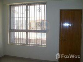 Madhya Pradesh Bhopal Dana pani Hoshangabad Road., Bhopal, Madhya Pradesh 3 卧室 屋 售