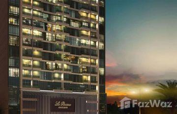 La Riviera Apartments in , Dubai