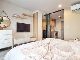 Studio Condo for rent in Chomphon, Bangkok Life Ladprao