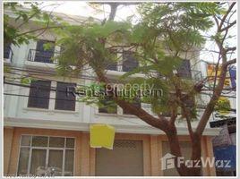 8 Bedrooms House for sale in , Vientiane 8 Bedroom House for sale in Hadxaifong, Vientiane