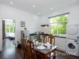 峴港市 An Hai Bac Cozy House in An Hai Bac for Rent 4 卧室 房产 租